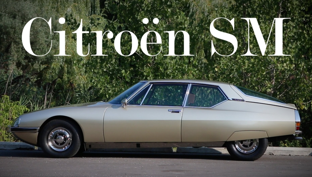 The Citroën SM